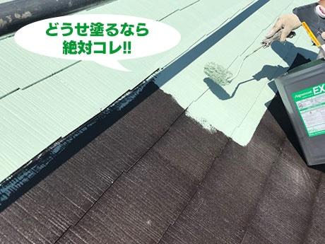 さいたま市 遮熱塗料について その2:アドグリーンコート