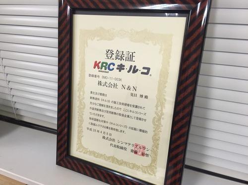 草加市 倉庫の屋根にも断熱塗装キルコート!